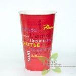 Бумажный стакан для холодных напитков Фиеста 400мл красный