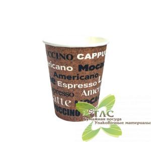 Кофе 185-1