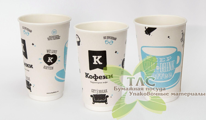 Стакан цена, где купить стакан в России